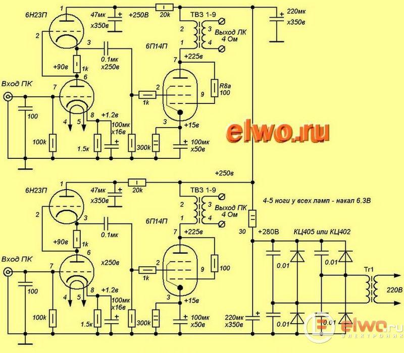 Схема усилителя на лампах