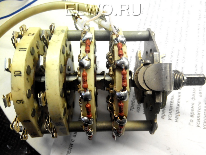 Аттенюатор громкости на галетном переключателе 10П4Н